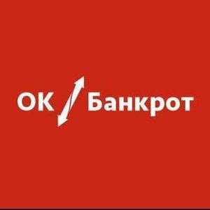 банкротство физических лиц в екатеринбурге отзывы