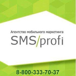 SMSprofi