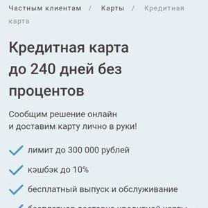 карта альфа банка отзывы пользователей