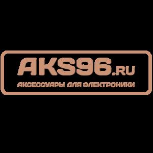 Акс96.ру