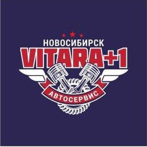 VITARA+1