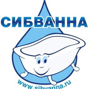 Сибванна
