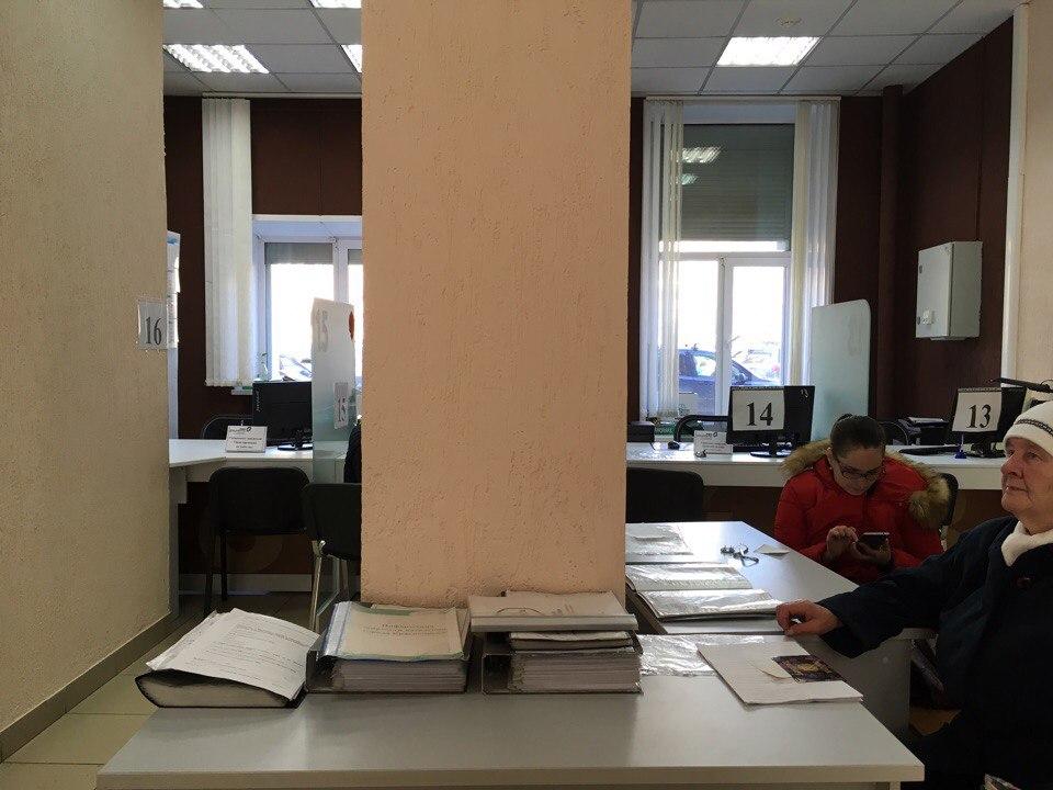 википедии мфц на попова фото красноярск очень