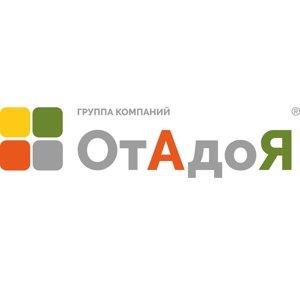 ОтАдоЯ, ООО