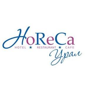 HoReCa-Урал