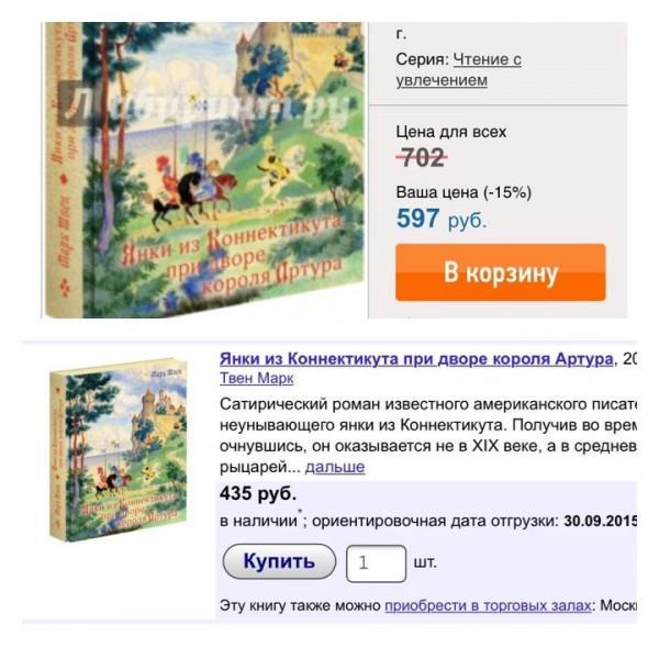 Вот такие цены!!!