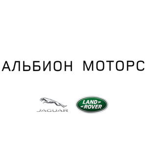 Альбион-Моторс