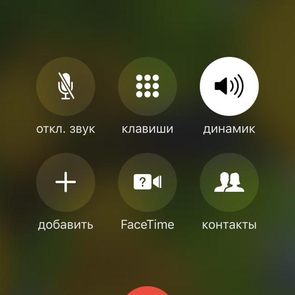 СОГАЗ, АО, страховая компания в Новосибирске на метро Берёзовая ...