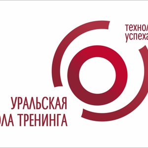 Уральская Школа Тренинга, ООО
