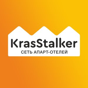 Апартаменты KrasStalker