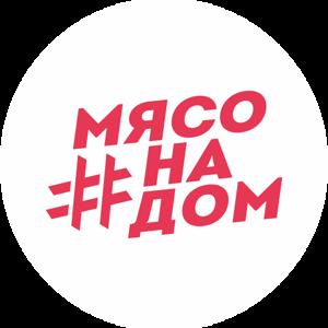 #МЯСОНАДОМ