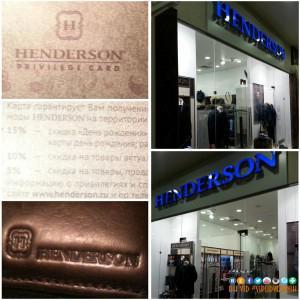 Henderson_RiO