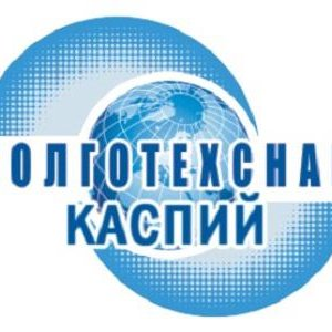 Волготехснаб-Каспий