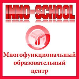 INNO-SCHOOL