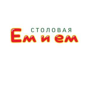 Ем и Ем