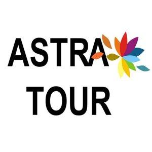 Астра-Тур