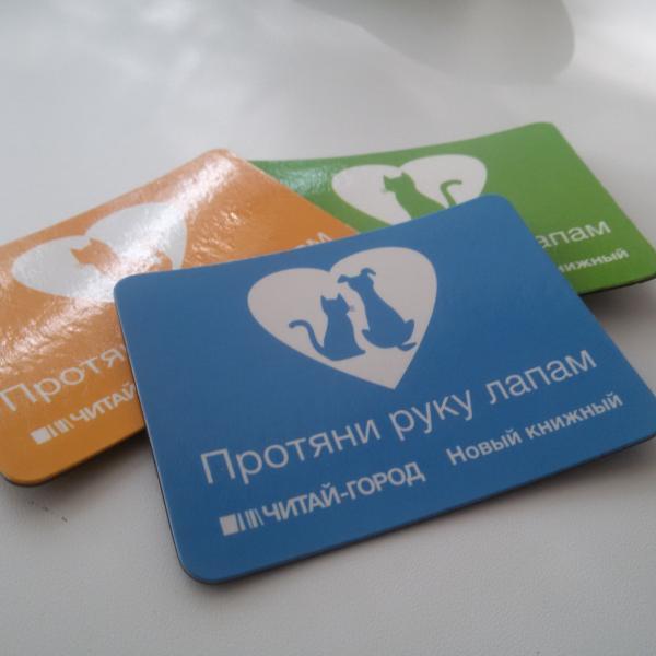 """Кошки""понравились, но за денежки хочу без логотипов, а с логотипами - за покупки (акция 3шт-60 руб)"