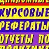 Иван Μаксимов