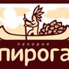 Пирога