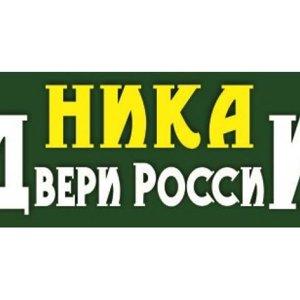 Ника Двери России