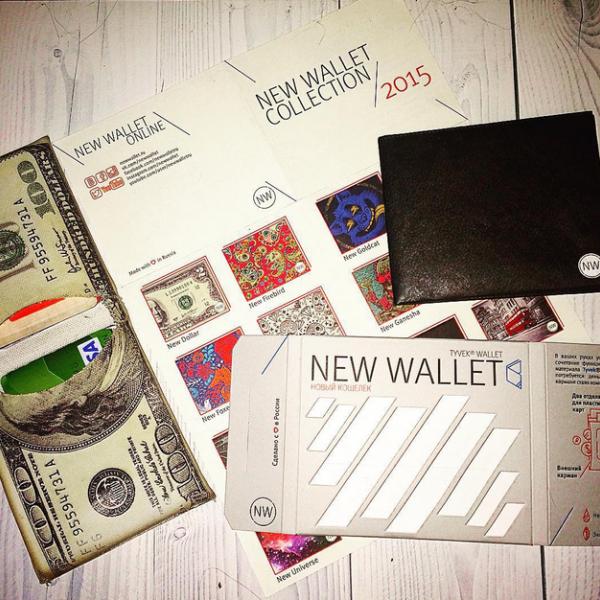 New Wallet ))