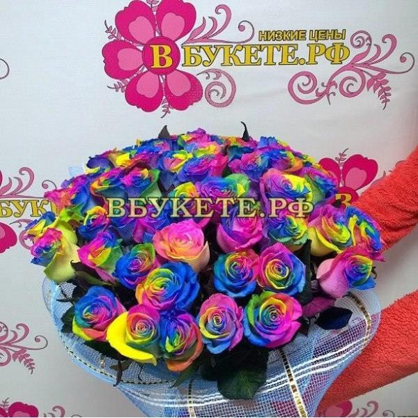 Радужные розы.