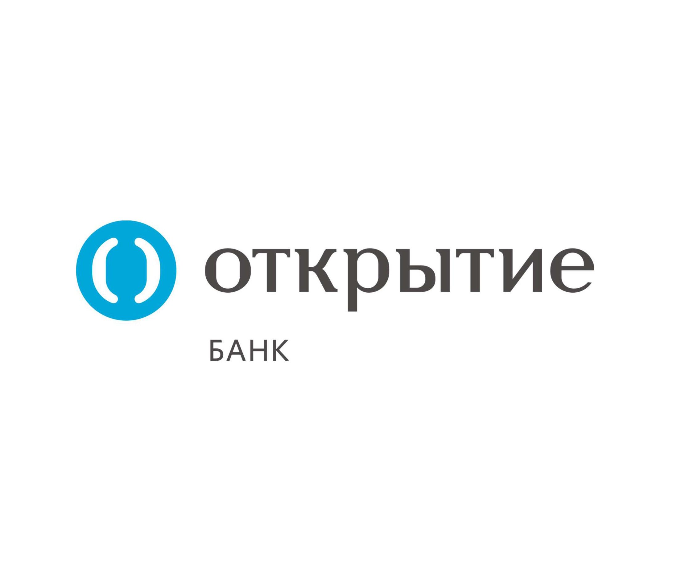 банк открытие онлайн запись