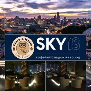 Sky18