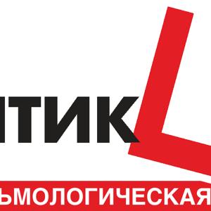 Оптик-Центр