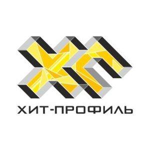 Хит-Профиль, ООО