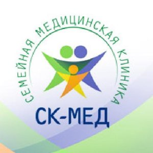 СК-МЕД