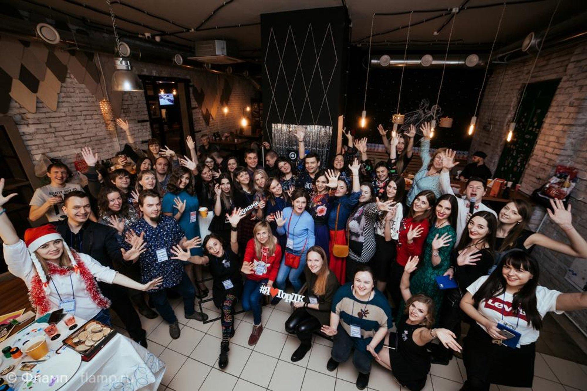 Новогодний Квартирник Флампа: праздничный отчёт