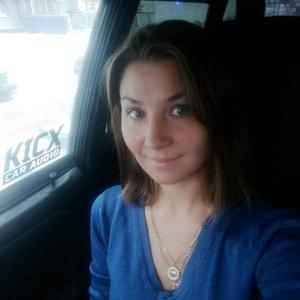 Katyusha Katenka