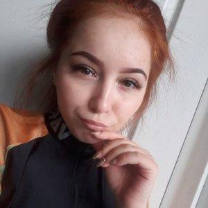 Sofya Dzhobava