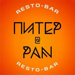 Питер Pan