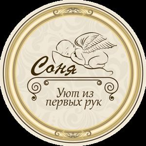 Соня-Текстиль, ООО
