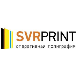 СВР Принт