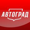 Автоград