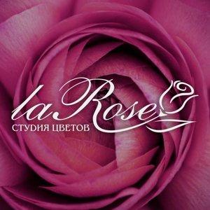 Ля Роз