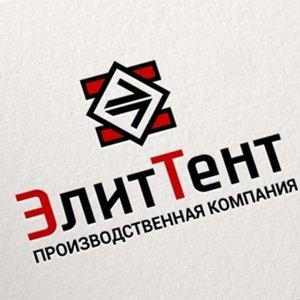 Производственная Компания ЭлитТент