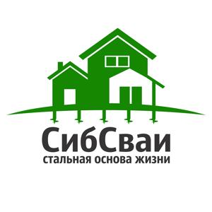 СибСваи, ООО