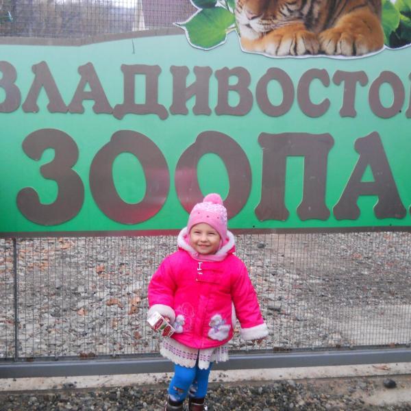 Доча в зоопарке.