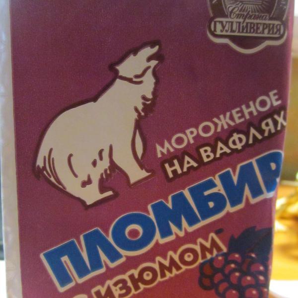 Медведь Без Изюма.!!!