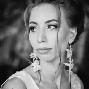 Анастасия Пестерева