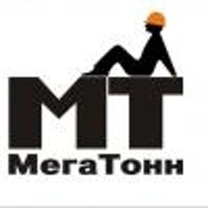 МегаТонн, ООО