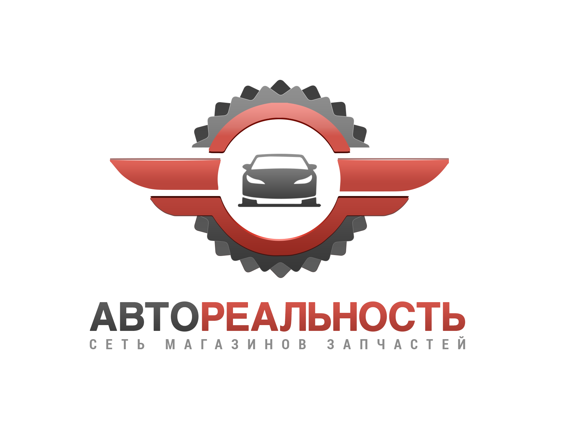976ace37fbe0 Интернет-магазин автозапчастей в Екатеринбурге на Донбасская, 1 — отзывы,  адрес, телефон, фото — Фламп