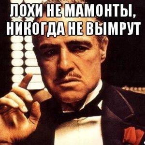 Дикий КрыЖопЛь