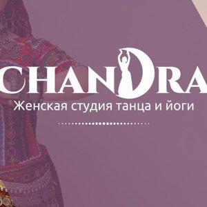 Чандра