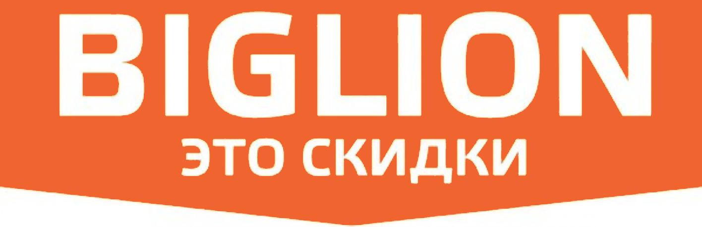 Компания biglion