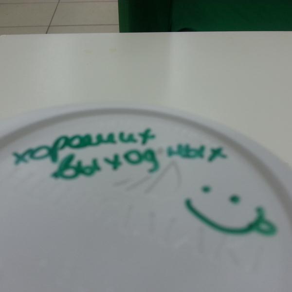 Пожелание от Кристины :-)